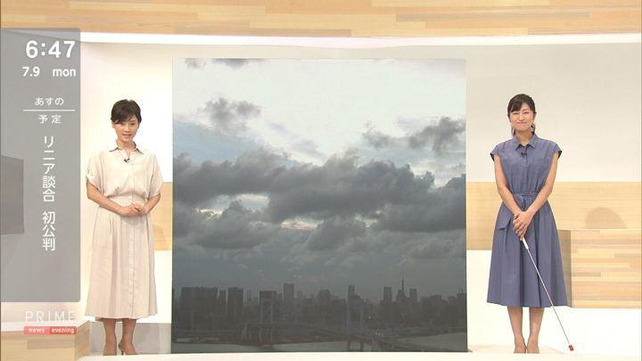 2018年07月09日酒井千佳の画像12枚目
