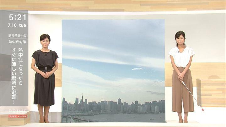 2018年07月10日酒井千佳の画像07枚目