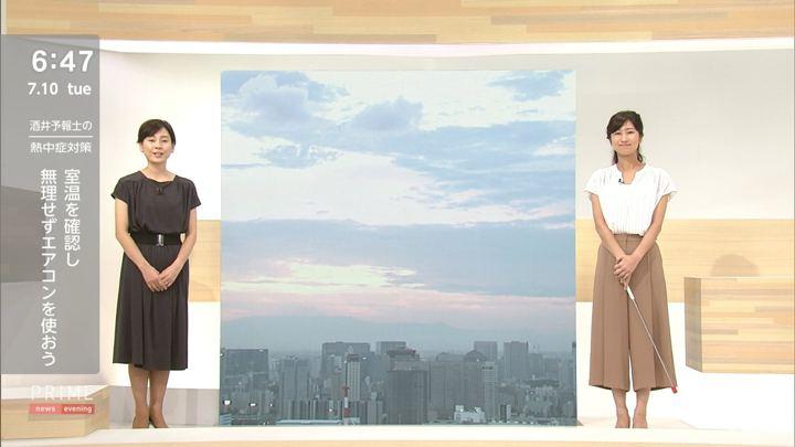 2018年07月10日酒井千佳の画像09枚目