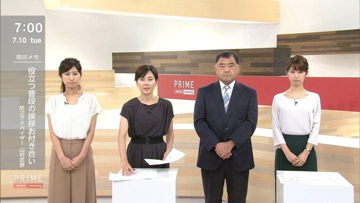 2018年07月10日酒井千佳の画像10枚目