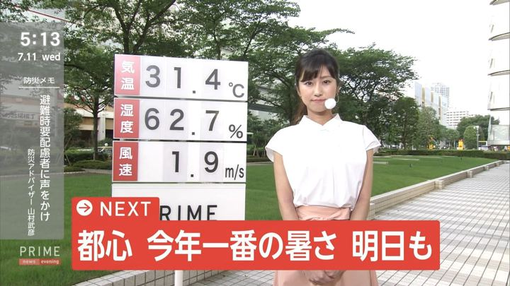 2018年07月11日酒井千佳の画像01枚目