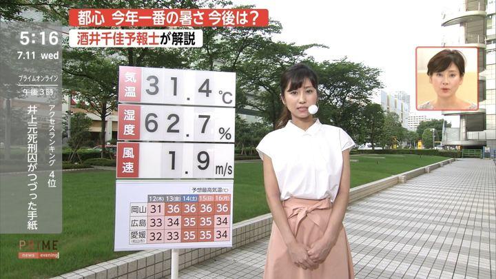2018年07月11日酒井千佳の画像02枚目