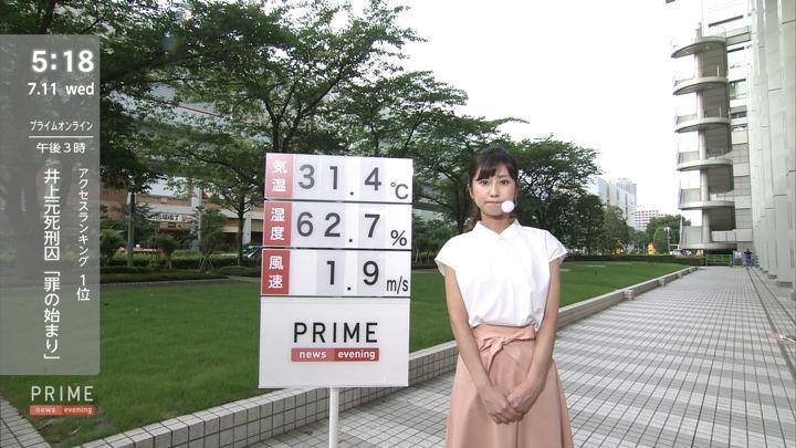 2018年07月11日酒井千佳の画像04枚目