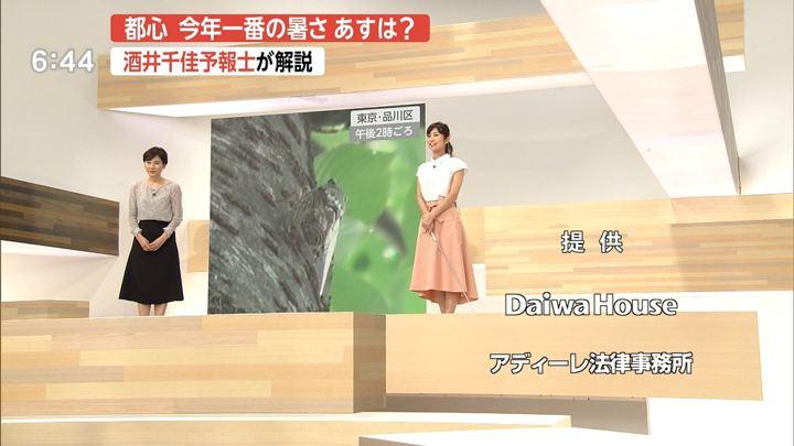 2018年07月11日酒井千佳の画像05枚目