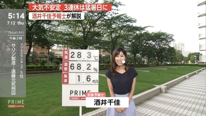 酒井千佳 プライムニュースイブニング (2018年07月12日放送 12枚)