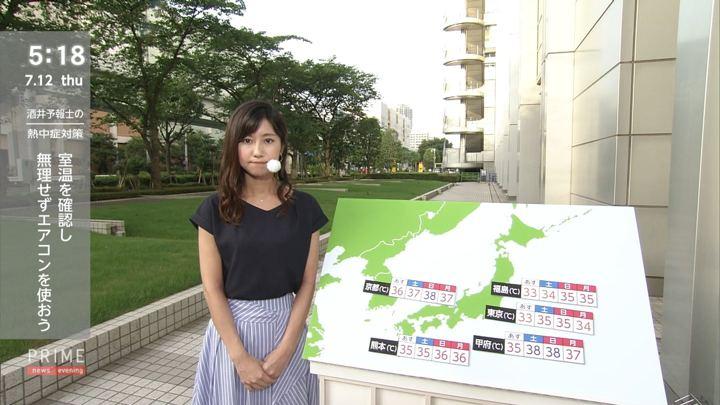 2018年07月12日酒井千佳の画像08枚目