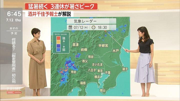 2018年07月12日酒井千佳の画像10枚目