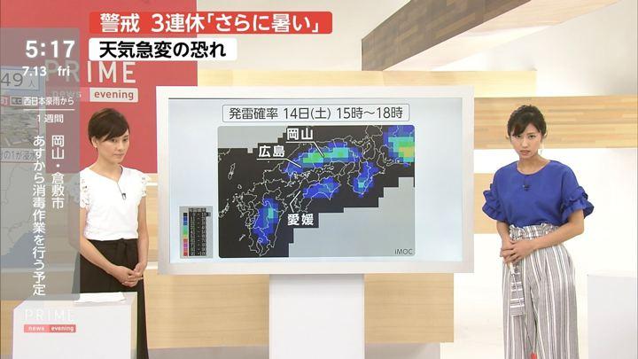 2018年07月13日酒井千佳の画像01枚目