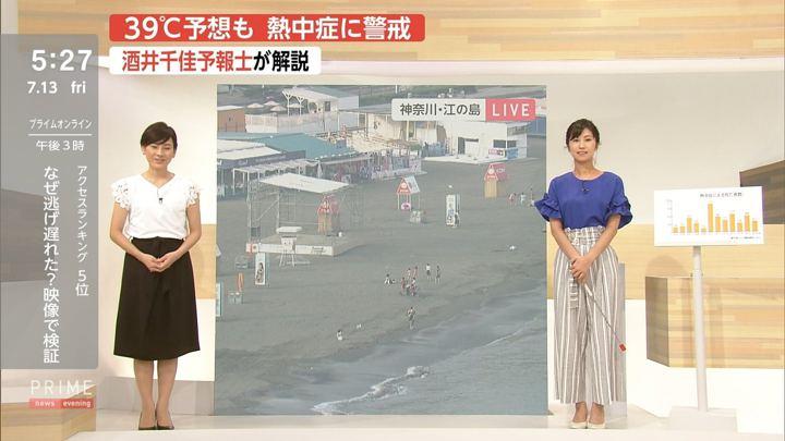 2018年07月13日酒井千佳の画像03枚目