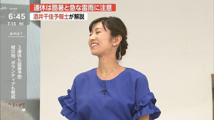 2018年07月13日酒井千佳の画像08枚目