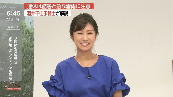 2018年07月13日酒井千佳の画像09枚目