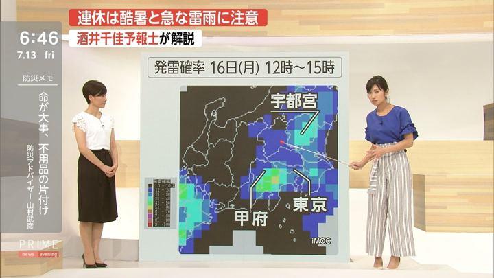 2018年07月13日酒井千佳の画像10枚目