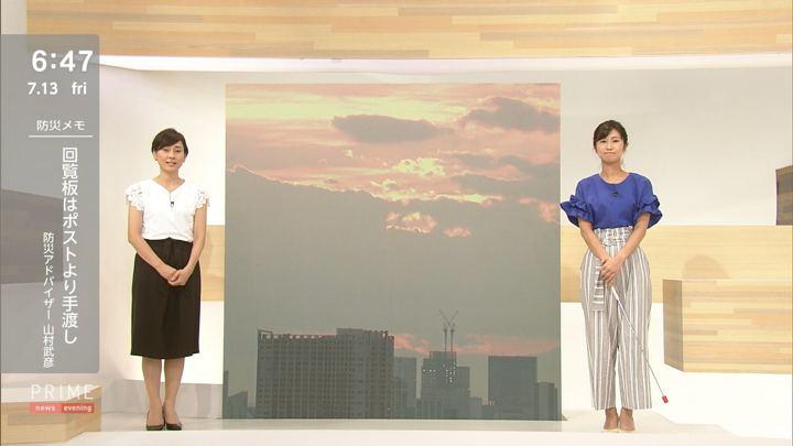 2018年07月13日酒井千佳の画像11枚目