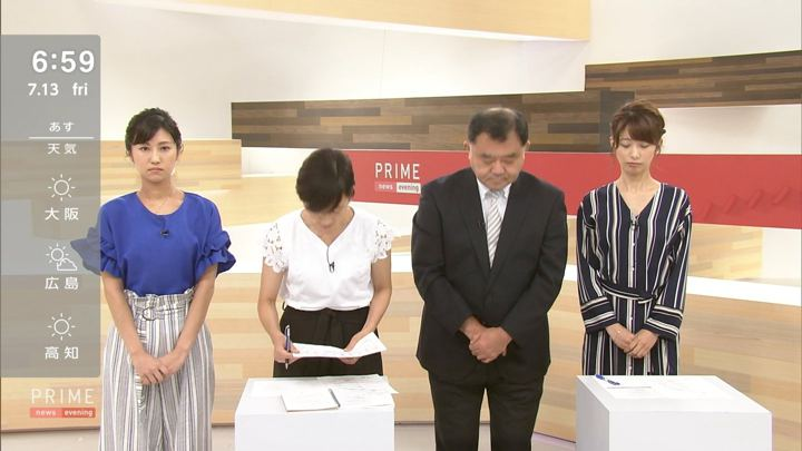 2018年07月13日酒井千佳の画像12枚目