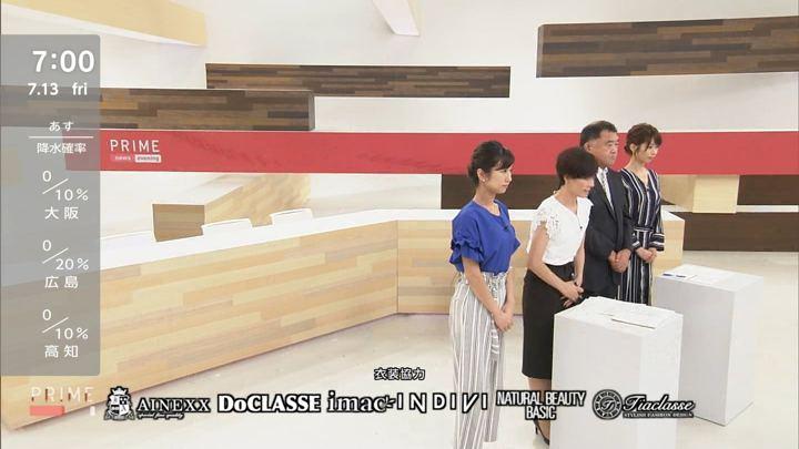 2018年07月13日酒井千佳の画像13枚目