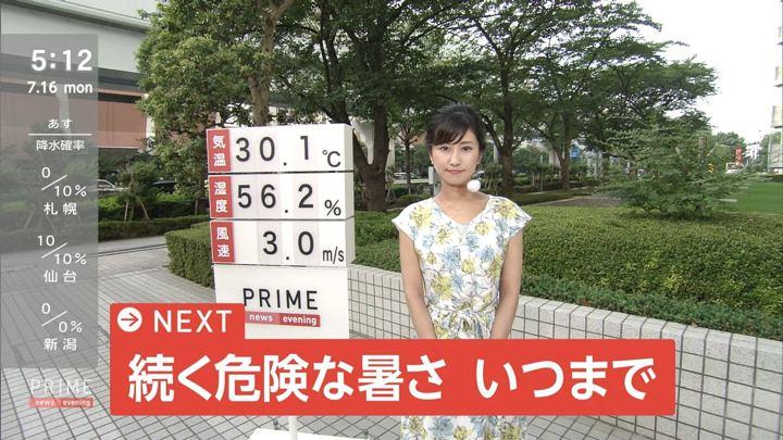 2018年07月16日酒井千佳の画像01枚目
