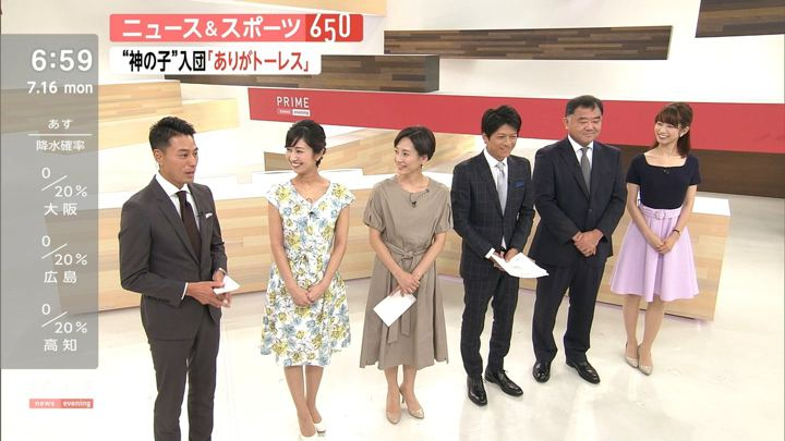 2018年07月16日酒井千佳の画像15枚目
