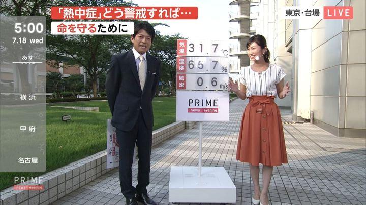 2018年07月18日酒井千佳の画像02枚目