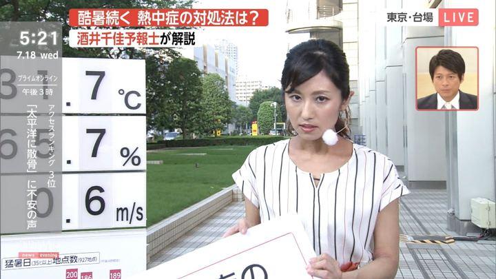 2018年07月18日酒井千佳の画像05枚目