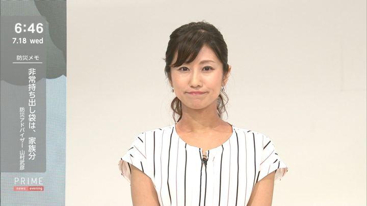 2018年07月18日酒井千佳の画像12枚目
