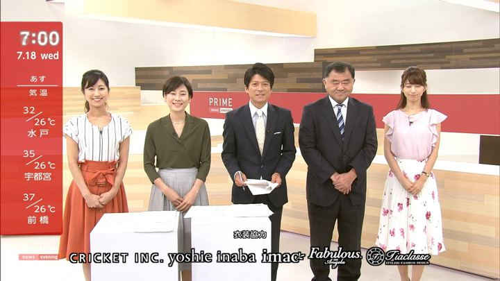 2018年07月18日酒井千佳の画像13枚目
