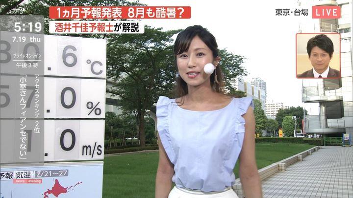 2018年07月19日酒井千佳の画像04枚目