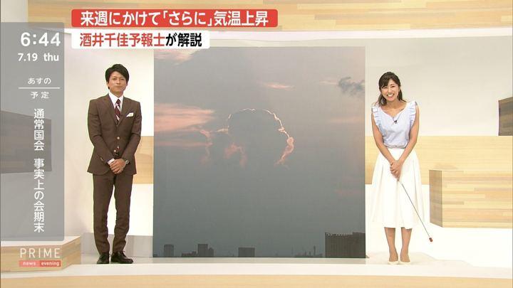 2018年07月19日酒井千佳の画像07枚目
