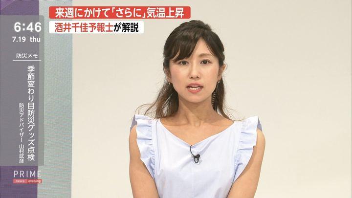 2018年07月19日酒井千佳の画像10枚目