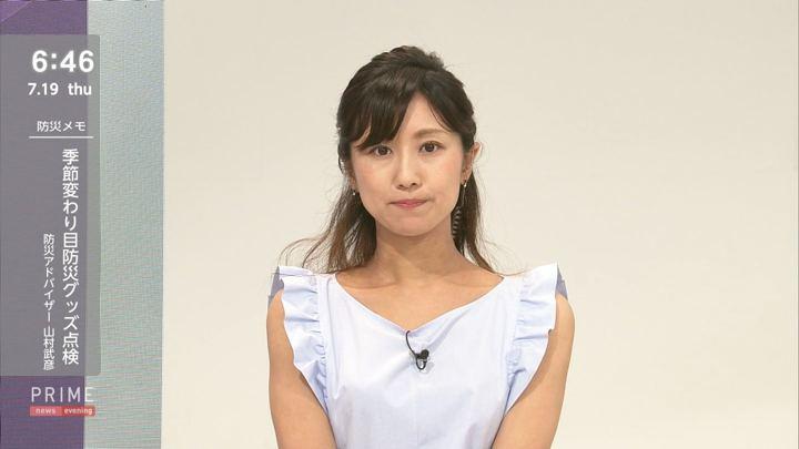 2018年07月19日酒井千佳の画像12枚目