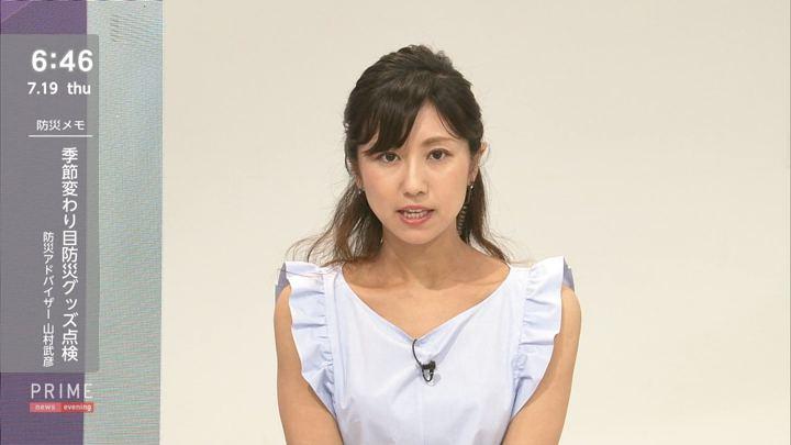 2018年07月19日酒井千佳の画像14枚目