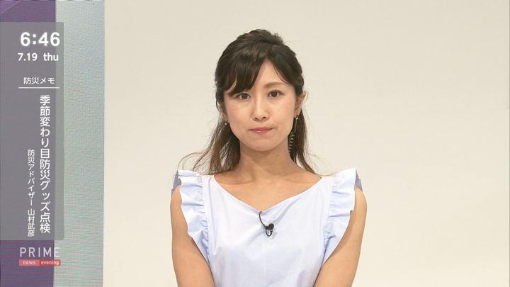 2018年07月19日酒井千佳の画像15枚目