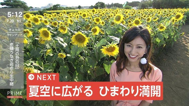 2018年07月20日酒井千佳の画像01枚目