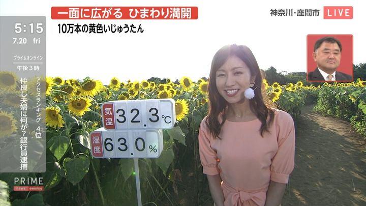 2018年07月20日酒井千佳の画像03枚目