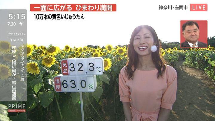 2018年07月20日酒井千佳の画像04枚目