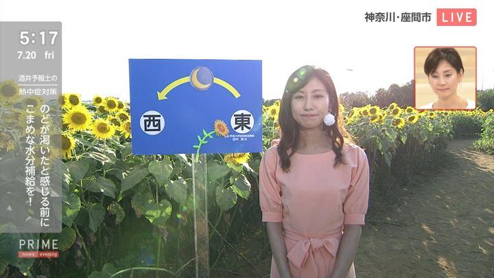 2018年07月20日酒井千佳の画像07枚目
