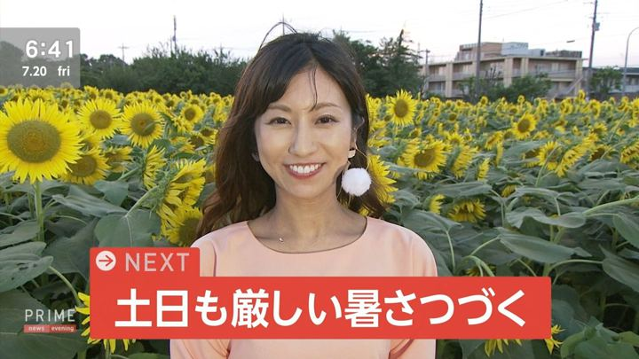 2018年07月20日酒井千佳の画像09枚目