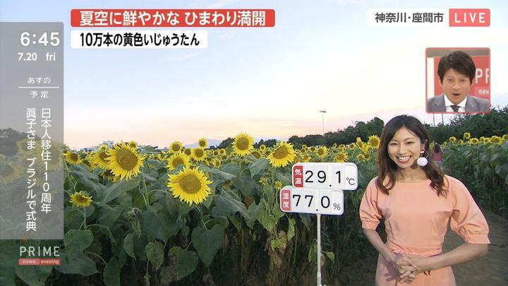 2018年07月20日酒井千佳の画像10枚目