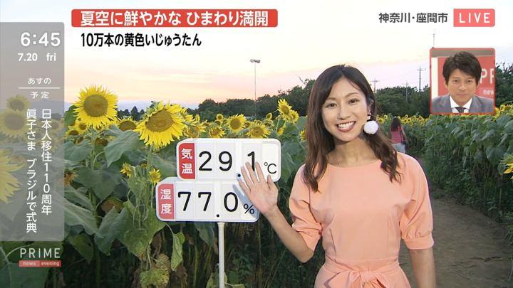 2018年07月20日酒井千佳の画像11枚目