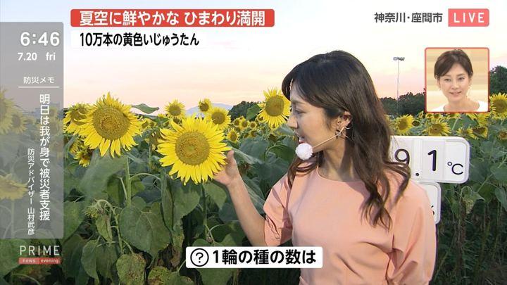 2018年07月20日酒井千佳の画像14枚目