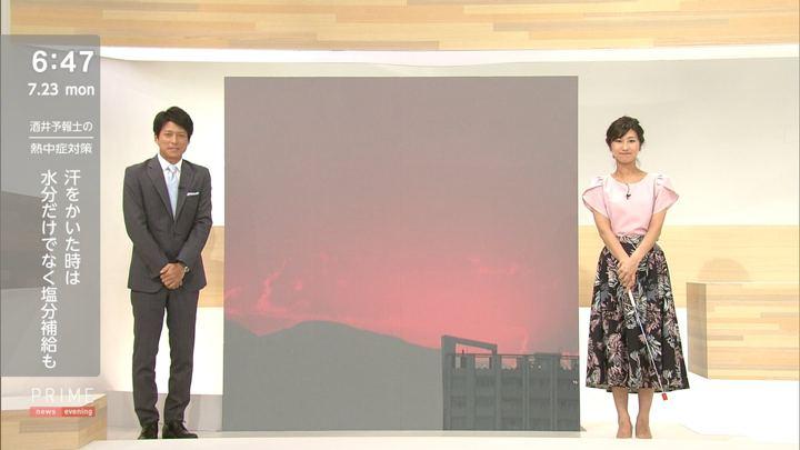 2018年07月23日酒井千佳の画像11枚目