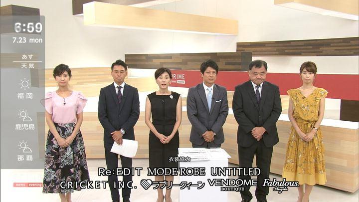 2018年07月23日酒井千佳の画像12枚目