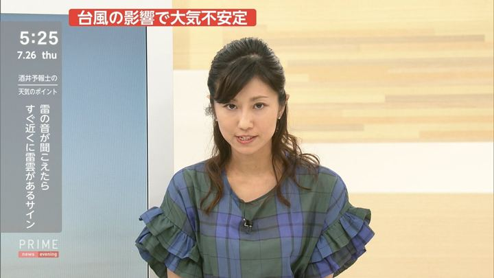 2018年07月26日酒井千佳の画像02枚目