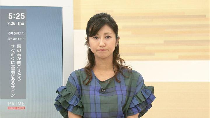 2018年07月26日酒井千佳の画像03枚目