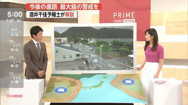 2018年07月27日酒井千佳の画像02枚目