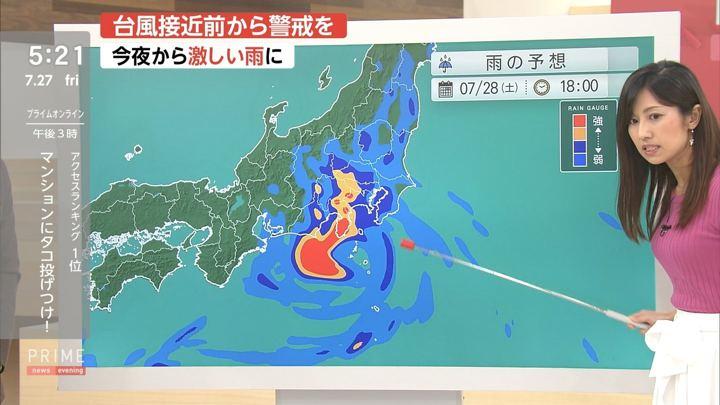 2018年07月27日酒井千佳の画像09枚目
