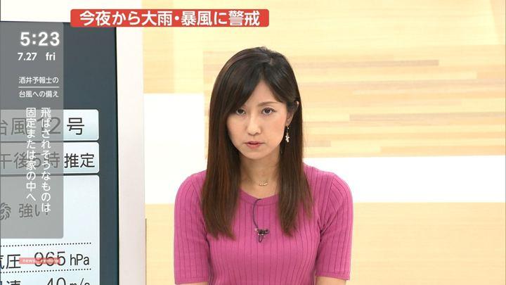 2018年07月27日酒井千佳の画像10枚目