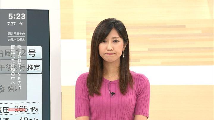 2018年07月27日酒井千佳の画像11枚目