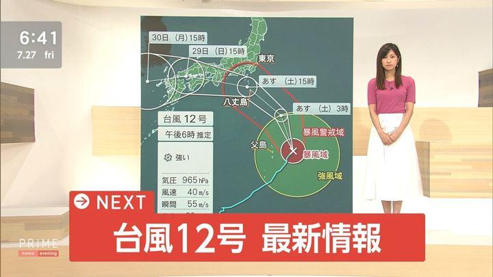 2018年07月27日酒井千佳の画像12枚目