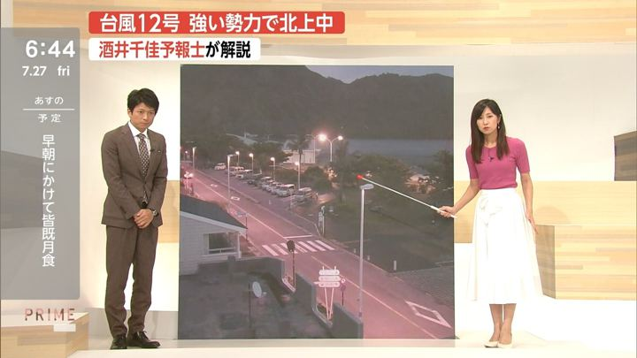 2018年07月27日酒井千佳の画像13枚目