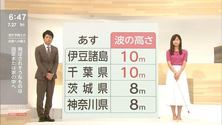 2018年07月27日酒井千佳の画像16枚目
